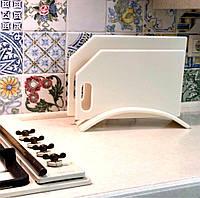 Набор разделочных досок на подставке из искусственного камня