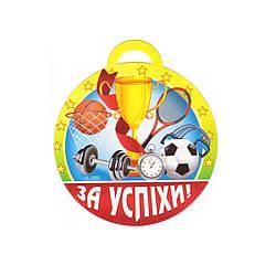 "Медаль ""За успіхи!"" 18.1083"