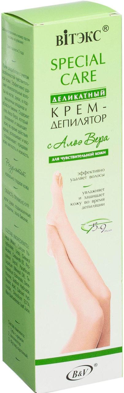 Деликатный крем-депилятор с Алоэ Вера для чувствительной кожи