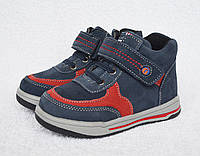 Ботинки демисезонные для мальчика. ТМ Bi&Ki. 25-30р. Кожа. Модель 55-50А