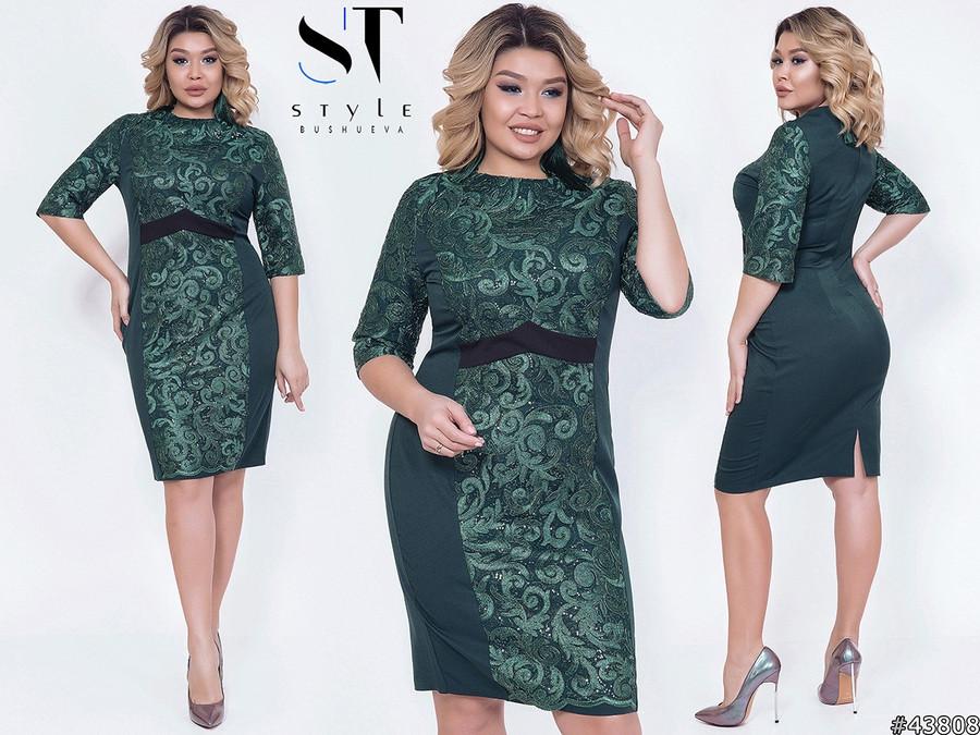 5e42561fa05 Элегантное платье футляр с рукавом три четверти р. 50