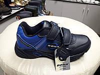 cf556eb1 Кожаные кроссовки детские для мальчиков Bona 686 Н-2, цена 900 грн ...
