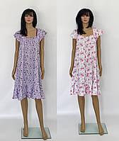 69cd38e46058 Ночные сорочки больших размеров в Украине. Сравнить цены, купить ...