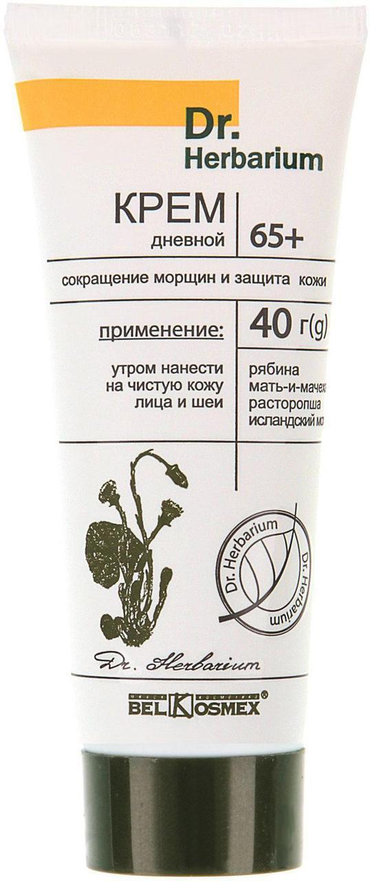 Крем дневной 65+ сокращение морщин и защита кожи