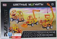 Магнитный конструктор Цветные магниты 2428 45 деталей