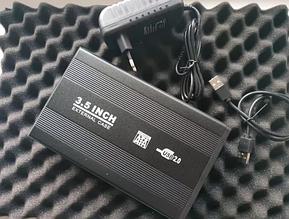 """Карман для жесткого диска 3.5"""" с блоком пит. HDD, SATA (Новый) USB 2.0"""
