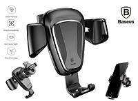 Автомобильный держатель для телефона в авто Baseus Gravity (Оригинал)