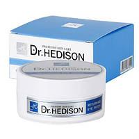 Гидрогелевые патчи для глаз Dr.Hedison Returning Eye Patch