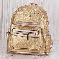 Красивый золотистый рюкзак