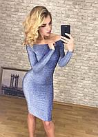 Синее платье с люрексом