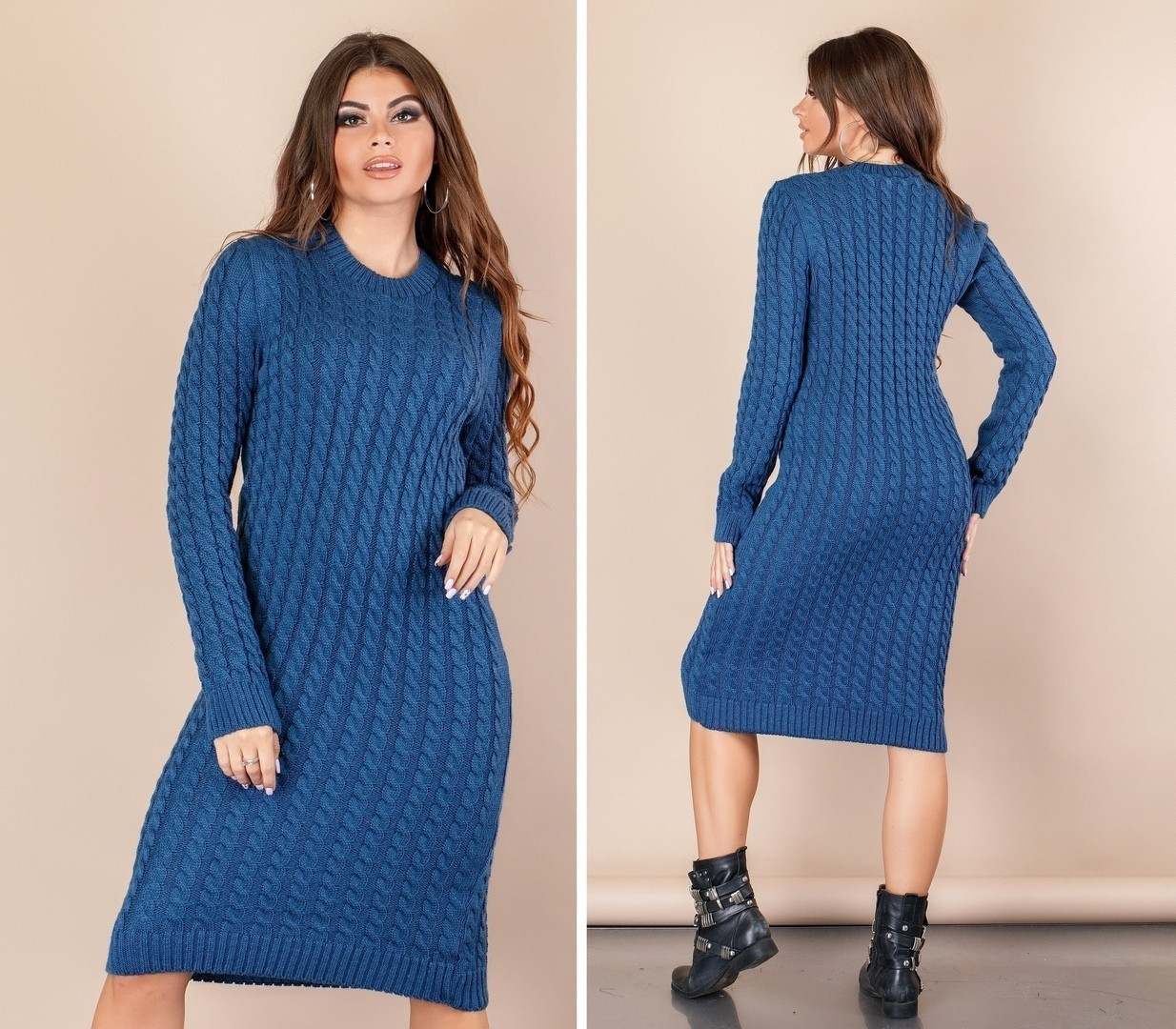 Синее вязаное платье