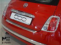 Накладка на бампер с загибом для Fiat 500 с 2007 г. (NataNiko)