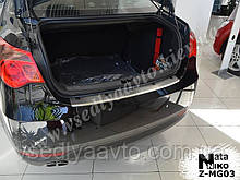 Накладка на бампер с загибом MG 550 седан с 2012 г. (NataNiko)