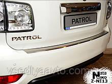 Накладка на бампер с загибом для Nissan Patrol VI c 2010 г. (Nataniko)