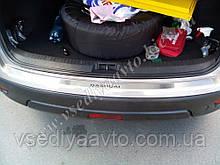 Накладка на бампер с загибом для Nissan Qashqai c 2007 г. (Nataniko)