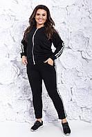 Женский спортивный костюм с лампасами: укороченные штаны и кофта бомбер на змейке, батал большие размеры