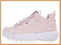 Женские кроссовки Fila Disruptor 2 Pink White (фила дисраптор 2, розовые / белые)