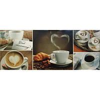 Плитка Атем настенная облицовочная Atem Home (Хоум) 2 Coffee Heart 200х500 бежевая