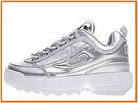 Женские кроссовки Fila Disruptor 2 Silver White (фила дисраптор 2, серебристые / белые)