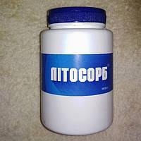 Литосорб (300 г) - эффективный, безопасный и натуральный сорбент избирательного (селективного) действия.