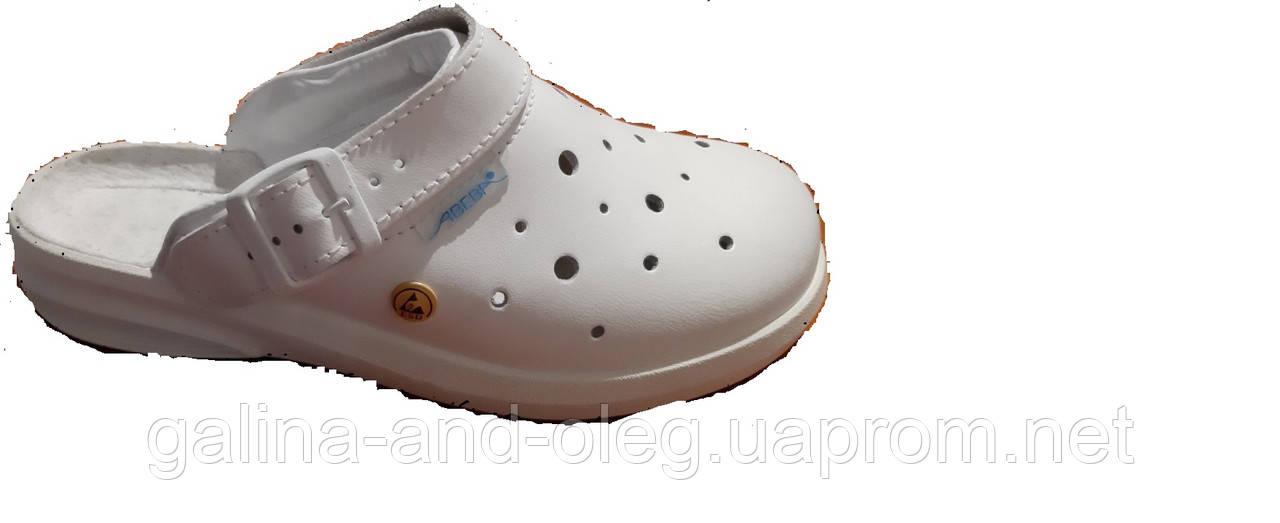 ESD взуття антистатична 37630 / ESD взуття антистатична