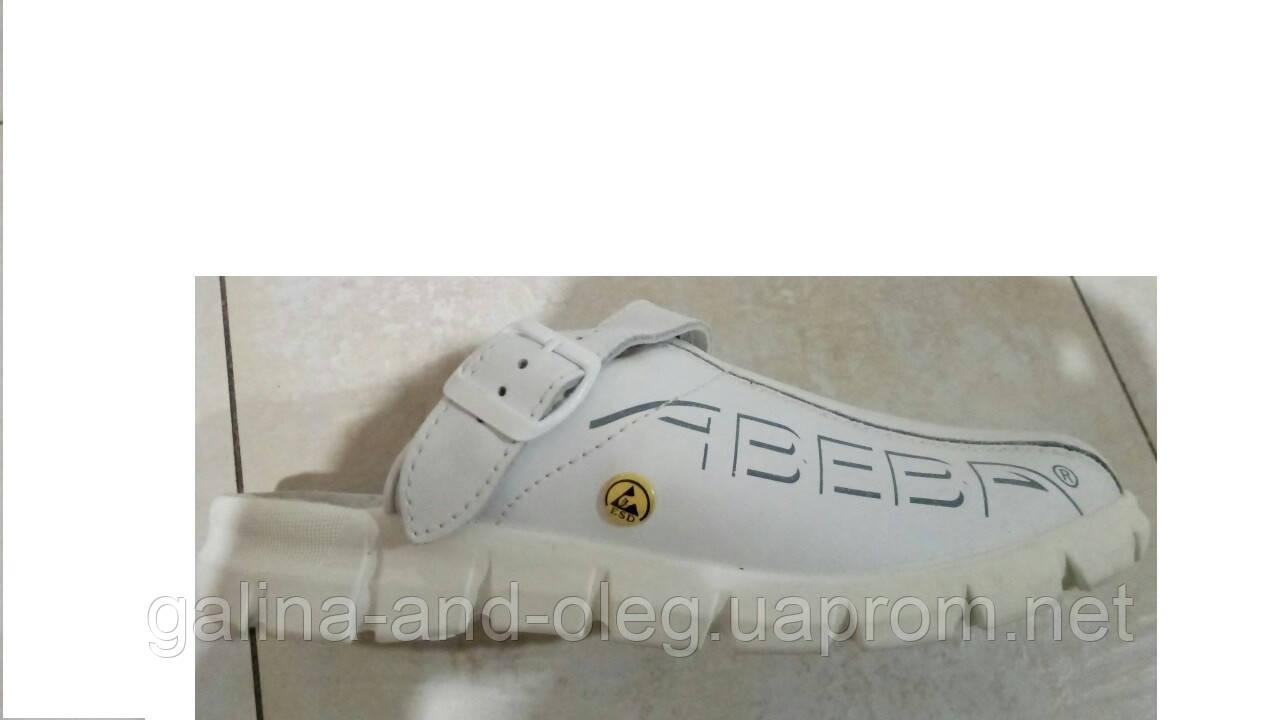 ESD обувь антистатическая 37310