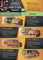 Сендвіч з шашликом, фото 2