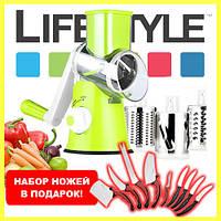 Мультислайсер Kitchen Master + Набор ножей Contour Pro Knives в подарок!
