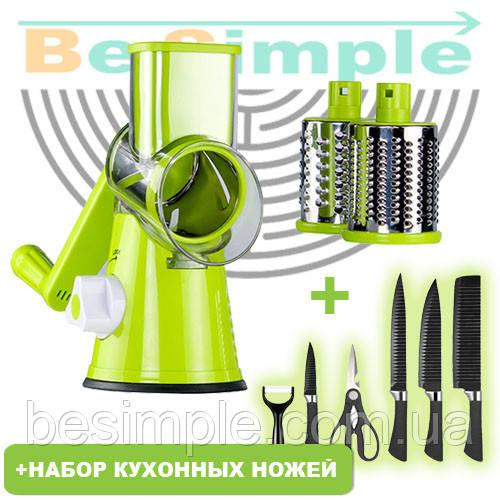 Мультислайсер Kitchen Master + Набор кухонных ножей Knife 6 in 1