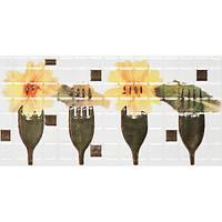 Плитка Атем Куба настенная фриз Atem Cuba Gerbera Big YL 146 х 295 мм