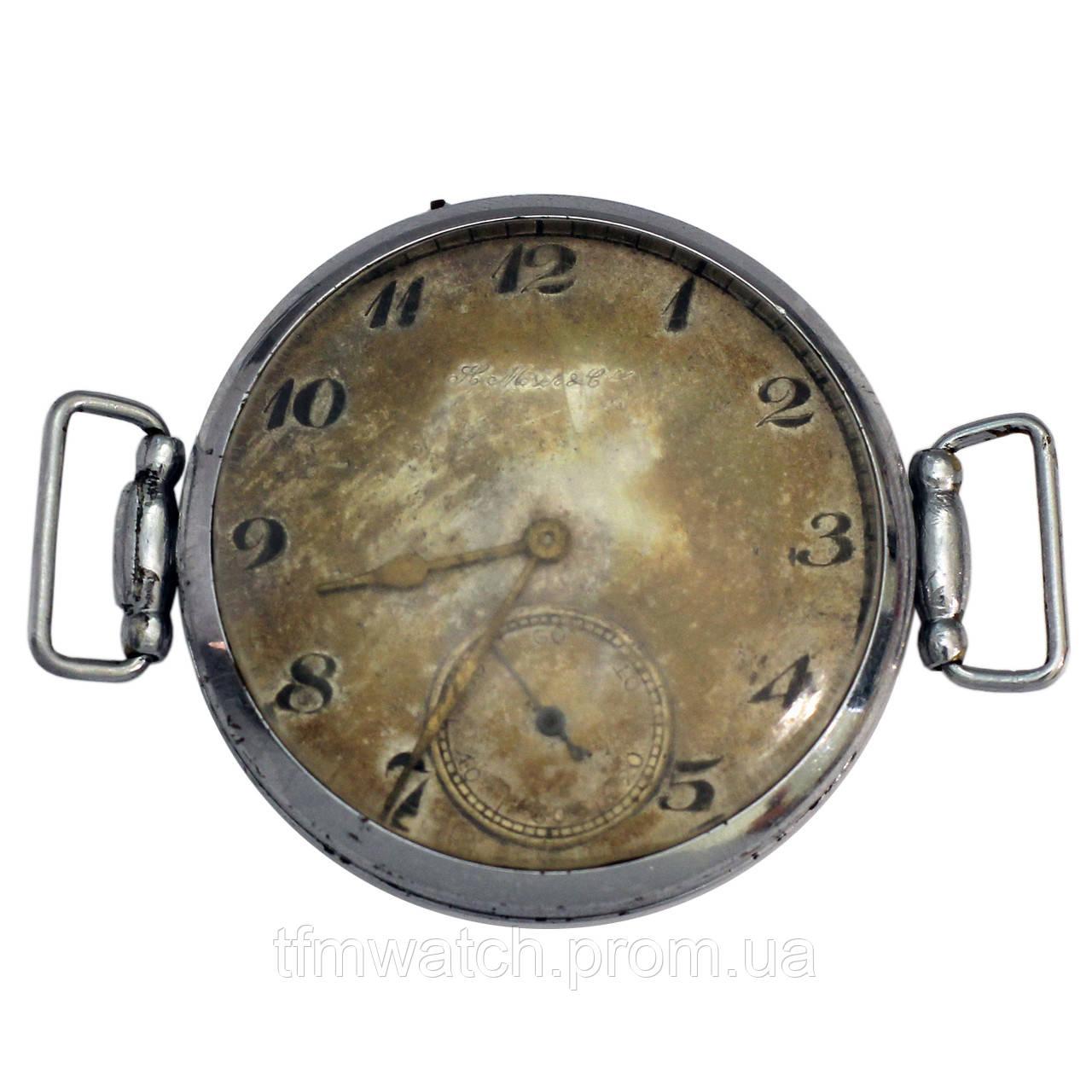 66dad746 Н. Moser & Cie старинные швейцарские часы - Магазин старинных, винтажных и антикварных  часов