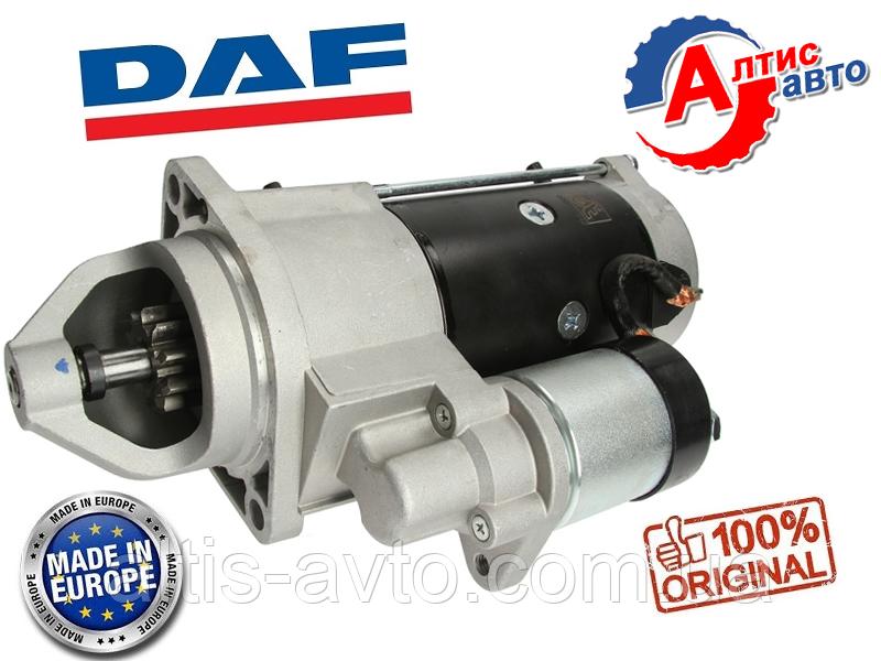 Стартер DAF LF 45 ДАФ LF 55, CF 65 (4кВт гарантия 2 года) XF на грузовик для грузовых автомобилей