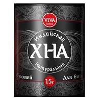 Хна для Биотату и бровей VIVA Henna 15г ЧЕРНАЯ + масло в подарок!