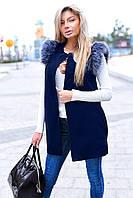 Синяя стильная женская кашемировая жилетка с отделкой из меха на плече. Арт-7760/93