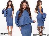 Вязанный трикотажный комплект из платья и кофты размер УН S-ХL, фото 1