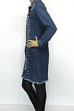 Жіночий  джинсовий плащ з рваними встаками і перлинками, фото 3