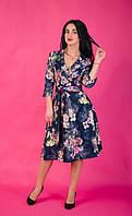 Женское платье Код ник259-1