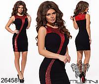 Облегающее коктейльное платье с вставкой из пайеток размеры S-ХL, фото 1