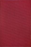 Плитка Атем настенная облицовочная Atem Silk (Силк) PN 275 х 400 розовая