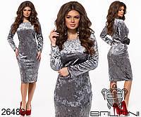 Велюровое платье футляр с украшением размеры S-L, фото 1