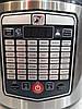 Мультиварка Promotec PM-525  программ 45  Фритюрница 860W, фото 4