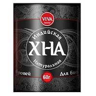 Хна для Биотату и бровей VIVA Henna 60г ЧЕРНАЯ + масло в подарок!