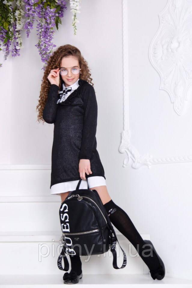 Школьное Платье-двойка на девочку