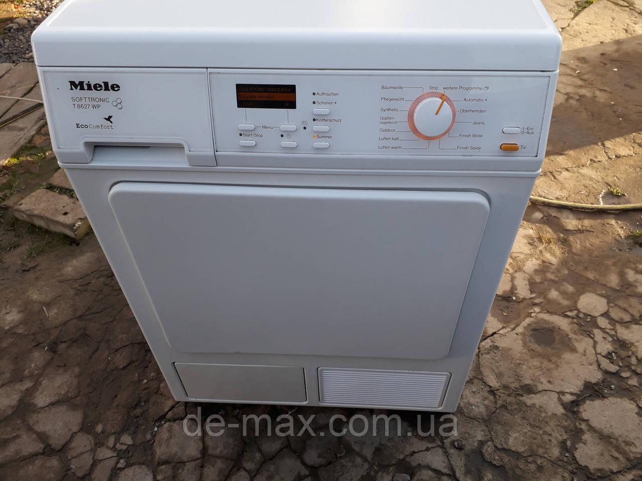 Сушильная машина с тепловым насосом MIELE T 8627 WP Eco Comfort