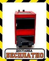 Твердотопливный котел Проскуров АОТВ 25 К (сталь 4 мм)