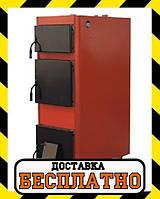 Твердотопливный котел Проскуров АОТВ-22 Н (сталь 4 мм)
