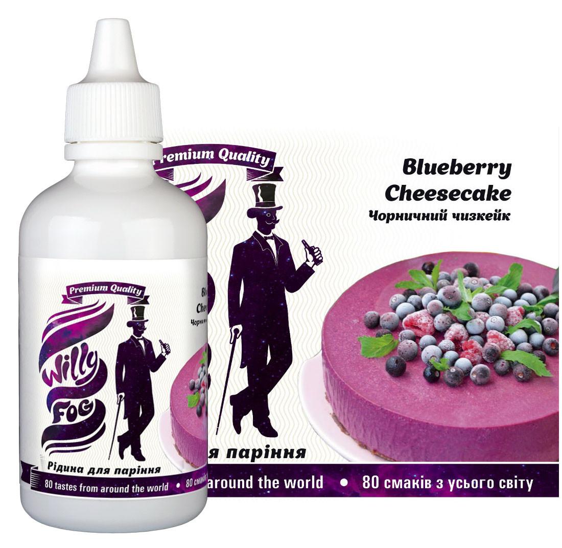 Рідина для паріння Blueberry Cheesecake 100ml