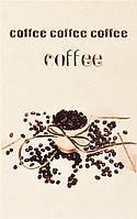 Плитка Атем Нора настенная декор Atem Nora Coffee B 220x350 мм