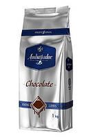 "Горячий шоколад Ambassador ""Chocolate"" 1кг. Какао. Германия (Амбассадор)"