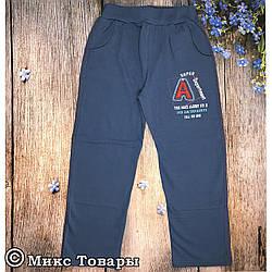 Трикотажные штаны с начёсом для мальчика Размеры: 7-8-9 лет (8145-1)
